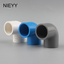 5pcs 20mm PVC Pipe Connector Garden Water Connectors Plastic Tube Water Cooling Tube Connector Fittings Adapter Garden Accessory 20mm carbon tube extension aluminum connector for tube clamp for diy agricultural drone