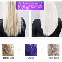 60ml shampoo roxo shampoo toner remover amarelo anti para prata cor cinza loira cabelo branqueado proteger tintura brassy b2h3