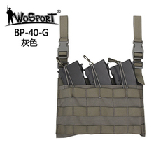 Wosport Pcpc hot Multifunction Vest Accessory Bag Army External Tactical Fan Camouflage 1000d Adjustable Nylon Men New