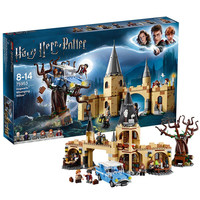 2019 New Compatible with Legoinggely 75953 Whomping Willow Assembling Building Blocks Christmas Gifts Toys for lepining 16054