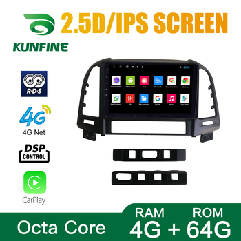 Octa Core Android 10.0 Car DVD GPS Navigation Player Deckless Car Stereo for Hyundai Santafe 2006- 2012 Headunit Radio image