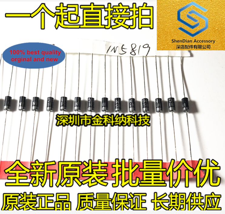 100pcs 100% Orginal New  1N5819 1A40V Schottky Diode DO-41 IN5819 Real Photo