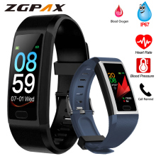Fitness Bracelet Blood Pressure Measurement Waterproof Smart Band Watch Tracker Heart Rate Activity