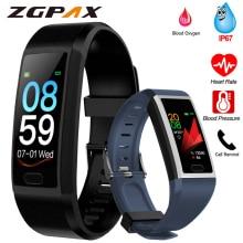 Fitness Bracelet Blood Pressure Measurement Waterproof Smart Band Watch Tracker Heart Rate Activity