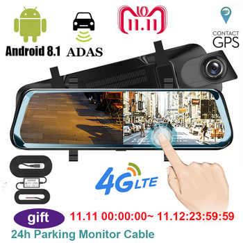 HGDO ADAS Car DVR Camera 10