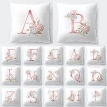 Розовый декоративный Чехол на подушку 45x45 см из полиэстера