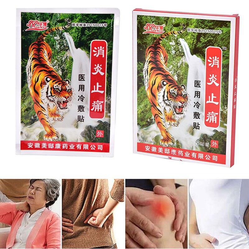 8шт% 2FBag тигр бальзам пластырь плечо мышцы спина сустав боль облегчение пластырь пластырь здоровье уход 7см% 2A10см