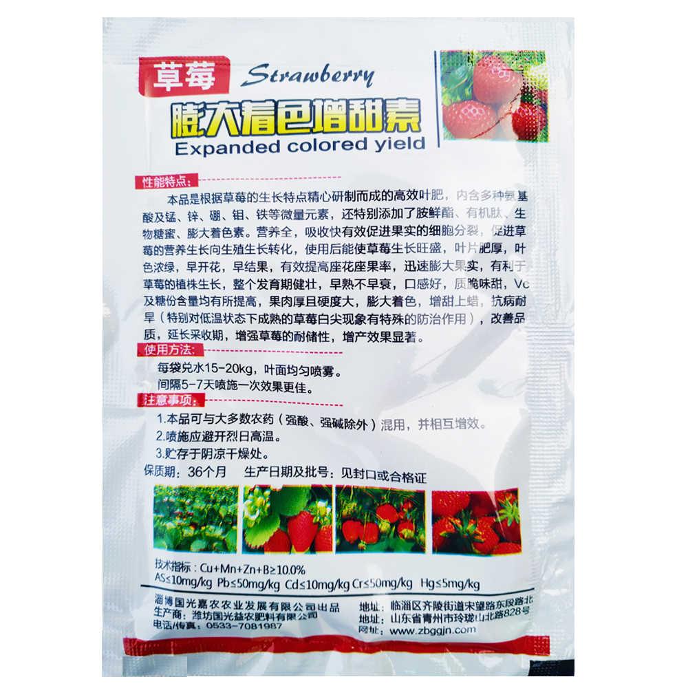 พิเศษสตรอเบอร์รี่ปุ๋ยเสริมพืชโภชนาการHydroponicsขยายผลไม้Rapid Rootingบ้านสวนBonsai