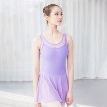 dance dress women ballet leotard sleeveless for mesh gymnastics clothes ballerina wear tank