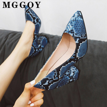 Весенний серпантин кожа высокий каблук насосы Женская обувь острым носом каблуки женщины классические офисные площади PU женщин