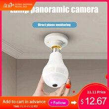 กล้องWiFi Lampada Wifi 960P 1080P IPกล้อง360 Panoramic Home Securityกล้องวงจรปิดFisheye home Security