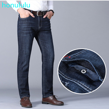 Summer large size jeans men's thin section loose straight wild Korean trend casual long pants