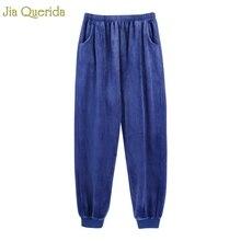Fashion Mens Home Wear Lounge Pajama Pants Solid Flannel Win