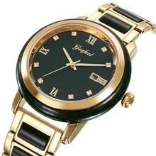 GEZFEEL-Reloj de Jade para hombre, con pantalla de calendario y Certificado de Evaluación de Jade, resistente al agua, relojes de cuarzo, Movimiento Citizen