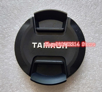 67mm Lens Cap Protection Cap Cover Door For Tamron 16-300 17-50 A16 28-300 A010 28-75 A09 28-75 A09 Camera Repair Part image