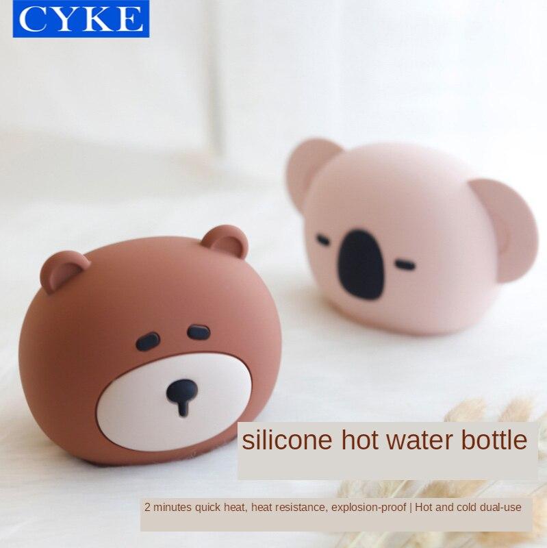 CYKE Cub Koala Warm Water Bag Warm Baby Cartoon Carryable Microwave Heating Explosion-Proof Water Heating Bag
