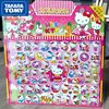 TAKARA TOMY Fashion Cartoon Hello Kitty Sticker Three-dimensional Bubble Sticker Simple Personality Cute Child Sticker