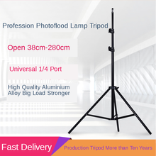 Photography Light Stand Anchor Douyin Live Tripod Floor-Video Filming Tripod Mobile Phone Live Holder phone tripod(China)