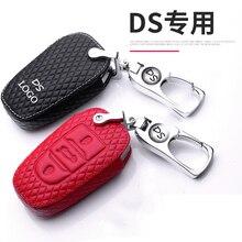 Чехол для ключей автомобиля из натуральной кожи на заказ для Citroen DS6/DS5/DS3/DS4/DS7 5LS/DS 4S брелок из цинкового сплава автомобильные аксессуары