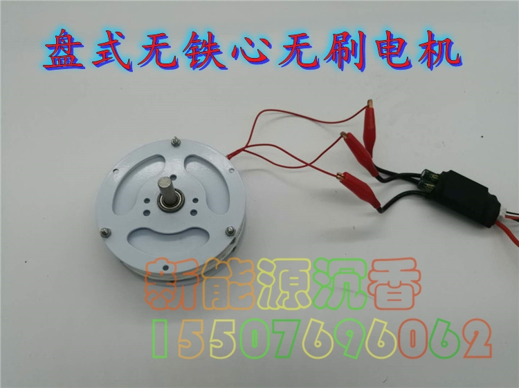100W Mini Disc Generator High Torque Ironless Permanent Magnet Brushless Motor High Efficiency Double Rotor