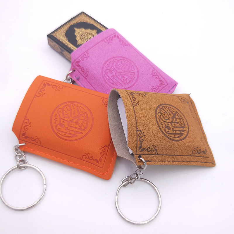 Arabic Quran Religion Keychain Men Women Scripture Key Ring Three Color Mini Key Chains Square Leather Keychains Trendy Jewelry