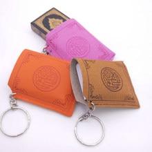 Arabisch Quran religion Keychain männer frauen Schrift schlüssel ring drei farbe mini schlüssel ketten quadrat leder schlüsselanhänger trendy Schmuck