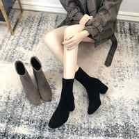 Schuh stiefel frühling und herbst einzigen stiefel dicke heels socken stiefel platz-headed elastische stiefel mit hohen absätzen Martin stiefel
