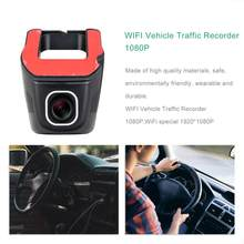 HD1080P Mini Camera 170degree Car DVR Vehicle Camera Driving Recorder Dash Cam G-sensor WiFi 1920*1080P(China)