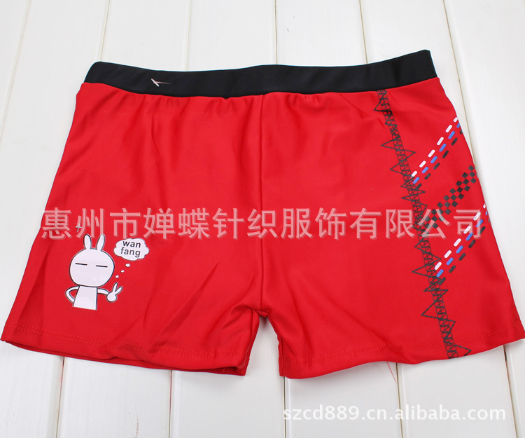 Children Swimming Trunks Kids Swimming Trunks Children Swimming Trunks (Suitable 8-13-Year-Old) Swimming Trunks 5622 No