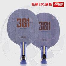 Original dhs 301 arylate carbono ténis de mesa lâmina/ping pong lâmina/ténis de mesa bat com caixa borda livre fita