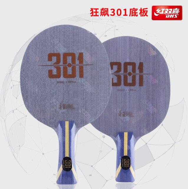 Originale DHS 301 Arylate CARBON Lama Tennis Da Tavolo/ping pong Lama/Lama di tennis da tavolo pipistrello con la SCATOLA LIBERA IL Bordo nastro