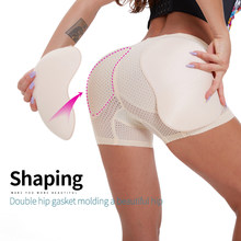 Butt lifter lift buttocks female body shaper women's pants slimming shaping strap buttocks enhancer control panties padded ass(China)