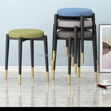 Light Luxury Nordic Dining Chair Stool Back Simple Household Low Stool Makeup Small Chair Iron Dining Stool Modern Desk