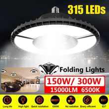 Промышленный светильник, 315 светодиодов, 150 Вт/300 Вт, E27, светодиодный светильник для гаража, 2835 лм, светодиодный, промышленная лампа для высок...