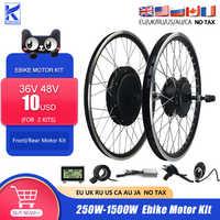Kit de conversión de bicicleta eléctrica, Motor de cubo de rueda delantera y trasera, 36V, 250W350W, 36V48V, 500W, 48V, 1000W, con LCD KT