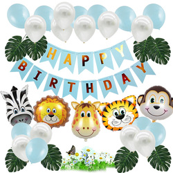 Safari Party Decoration Lion Tiger Animal Ballons Birthday Party Decorations Kids Baby Shower Boy Jungle Zoo Party Decorations