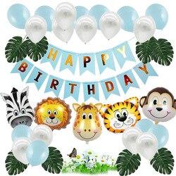 Safari decoração de festa leão tigre animais balões decorações de festa de aniversário crianças chuveiro do bebê menino selva jardim zoológico decorações de festa