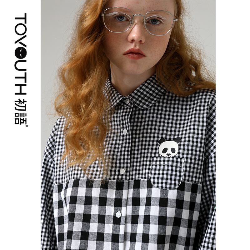 Toyouth 2020 Srping Plaid Patchwork Shirt Women Black And White Preppy Style Long Sleeve Shirt Loose Shirt Tops