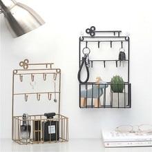 Nordic Iron Art Key Storage Shelf Wall-mounted Hat Groceries  Basket Ring Jewelry Coat Organizer Home Decor Rack