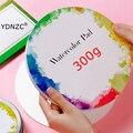 YDNZC Профессиональный креативный круглый акварельный бумажный коврик Aquarelle книжки-раскраски обои ручная роспись оффид школьные принадлежно...