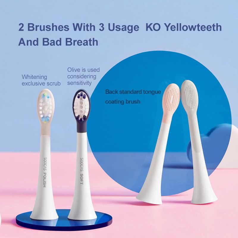 SOOCAS V1 электрическая зубная щетка sonic Ultra sonic автоматическая зубная щетка type-c перезаряжаемая Водонепроницаемая зубная щетка для взрослых