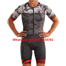 2019 pro zoot skinsuit custom body suit cycling clothing ciclismo ropa Swimming Cycling running Sets Triathlon riding clothing(China)