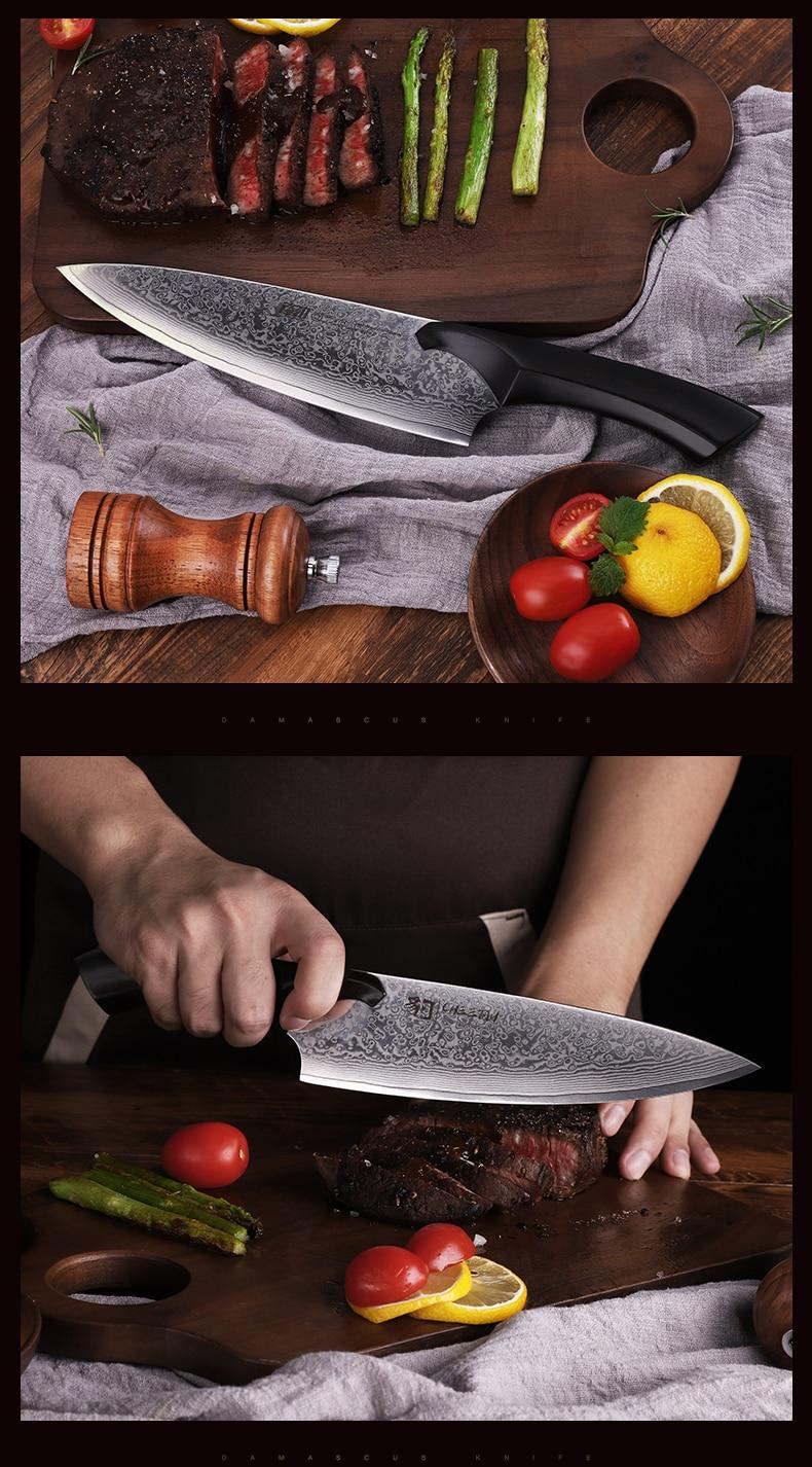厨师刀详情-(英文)_14