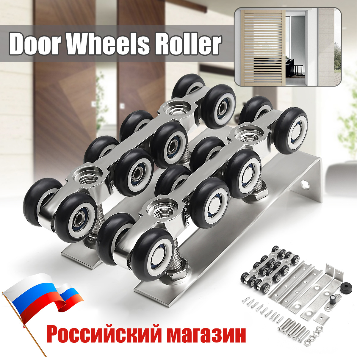 MTGATHER 1 Pair/set Cold Rolled Steel Sliding Wooden Door Closet Hardware Kit 8 Wheels Hangers Roller Cold Rolled Steel