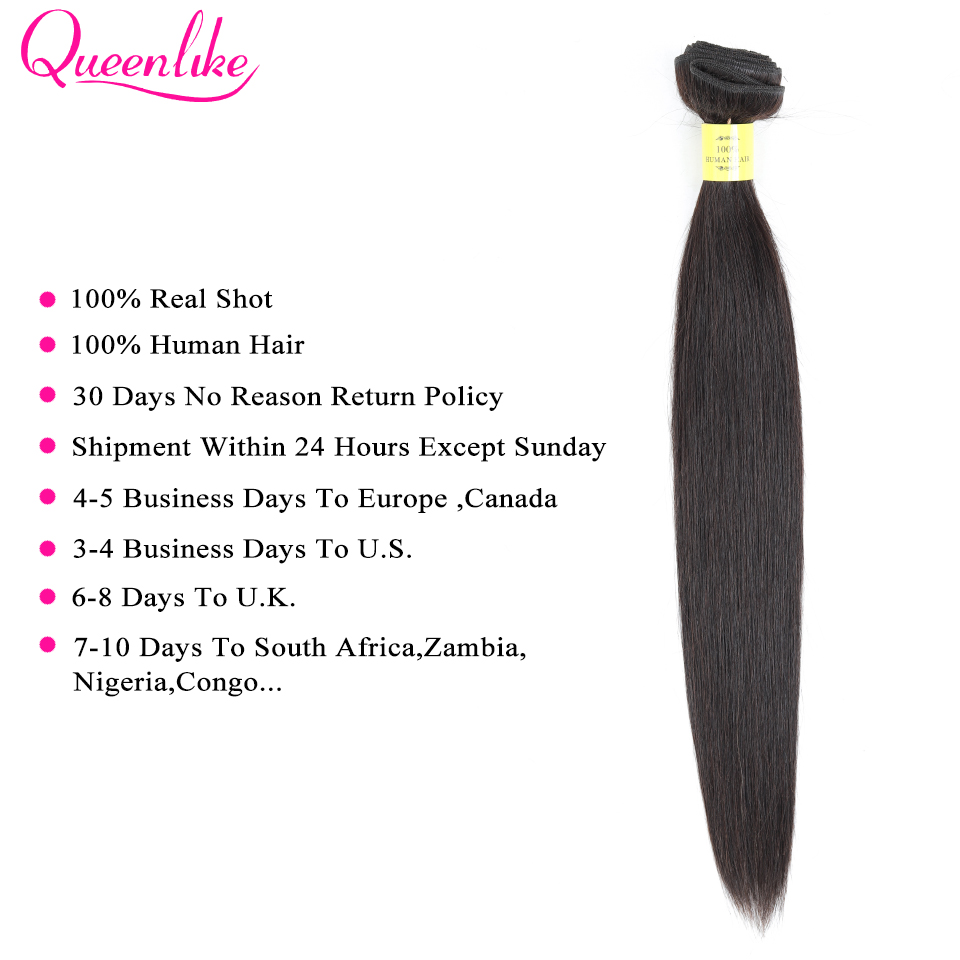 Queenlike 100 Human Hair Weave Bundles With Closure Non Remy Hair Weft 3 4 Bundles Brazilian Queenlike 100% Human Hair Weave Bundles With Closure Non Remy Hair Weft 3 4 Bundles Brazilian Straight Hair Bundles With Closure