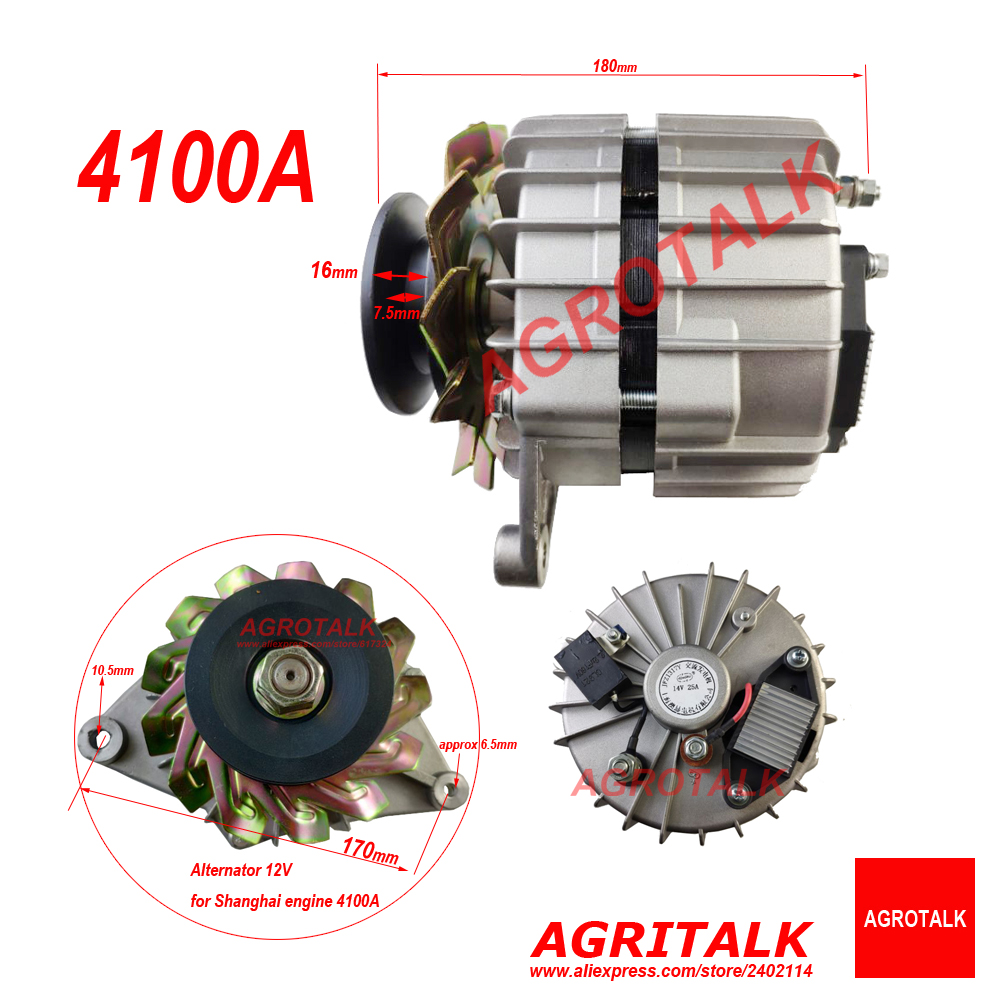Alternator 12V/14V for Shanghai (Newholland Shanghai) tractor SH504 (with Shanghai 495A) / SNH704 (with 4100A), part number: