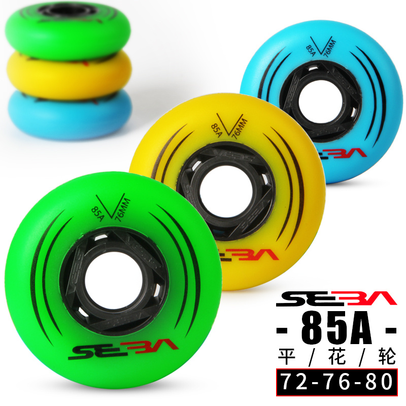 Original SEBA Inline Skate Wheel 85A For Slalom And 90A For Sliding Roller Skating Wheels Patines Tire 8pcs/set 72mm 76mm 80mm