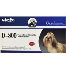 Okar d800 tgondii и coccidia anthelmintic для собак кошек 8