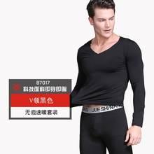 2020 ночное белье мужские Комплекты термо Пижама зимнее теплое