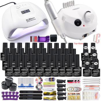 Manicure Set for Nail 30/20/10 Kind Nail Polish Kit with Nail drill Machine Nail lamp Acrylic Kit Nail Art Tools Nail Tool Set